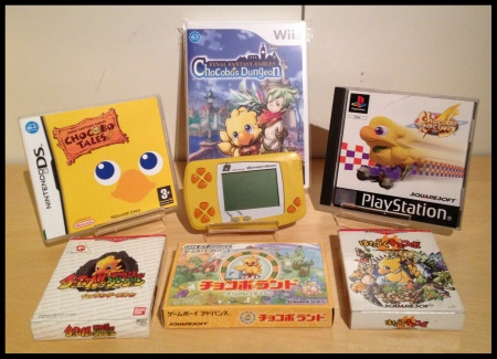 FF Chocobo (DS, WS, PS1, GBA)