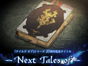 Tales of next